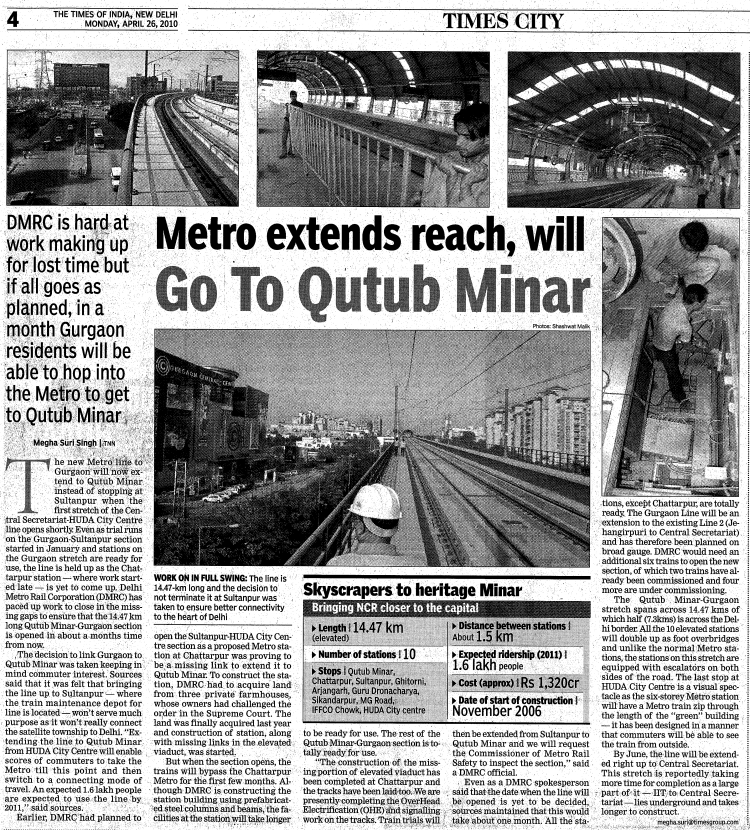 Metro in Gurgaon hopefully in a month